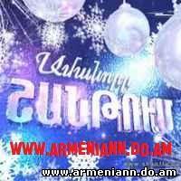 http://www.armeniann.do.am/Amanor_shantum.jpg